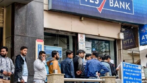 Yes Bank: RBIના પ્રતિબંધ પહેલા ખાતાધારકોએ 6 મહિનામાં 18000 કરોડ ઉપાડ્યા