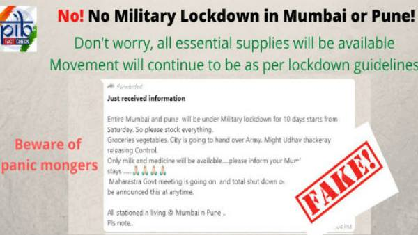 Fact check: લોકડાઉનમાં સખ્તી માટે મુંબઇ બોલાવાઇ રહી છે સેના, મેસેજ વાયરલ