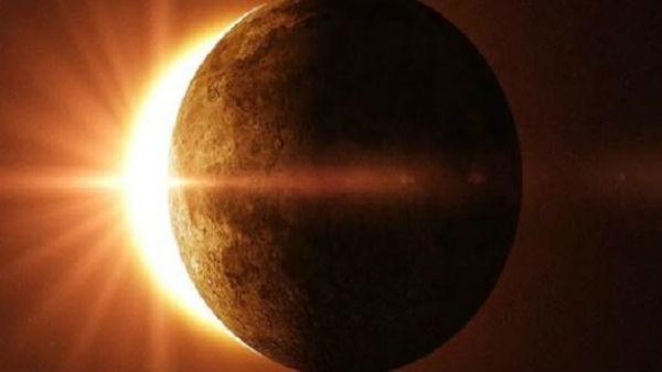 Solar Eclipse 2020: 21 જૂનનુ કંકણાકૃતિ સૂર્યગ્રહણ આ 4 રાશિઓની કિસ્મત ખોલી દેશે