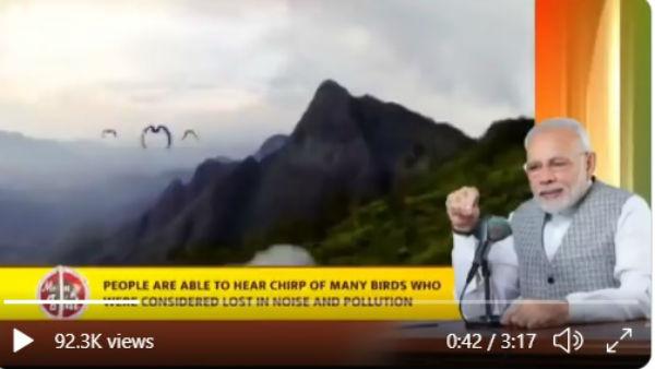 વિશ્વ પર્યાવરણ દિવસઃ પીએમ મોદીએ Biodiversityની કરી વાત, ટ્વિટ કર્યો Video