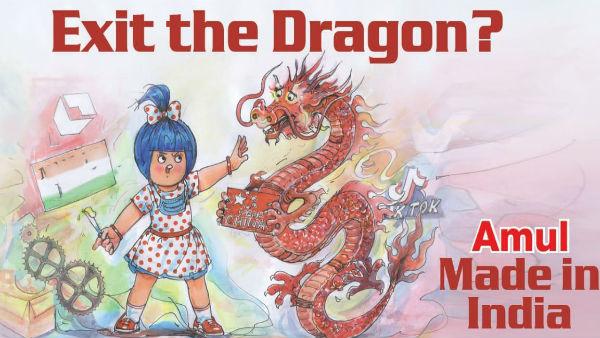 અમુલે ચીન વિરૂદ્ધ બનાવ્યું કાર્ટુન, એકાઉન્ટ થયુ બ્લોક, વિરોધ બાદ ફરી એક્ટીવ