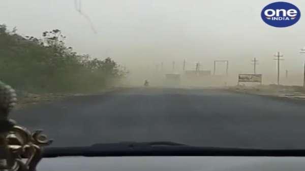 નિસર્ગ વાવાઝોડાને પગલે કચ્છના વાતાવરણમાં આવ્યો પલટો
