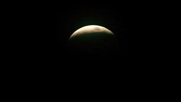 Penumbral Lunar Eclipse: 5 જૂને લાગશે વર્ષનું બીજું ચંદ્ર ગ્રહણ, જાણો સૂતક કાળ લાગશે કે નહિ