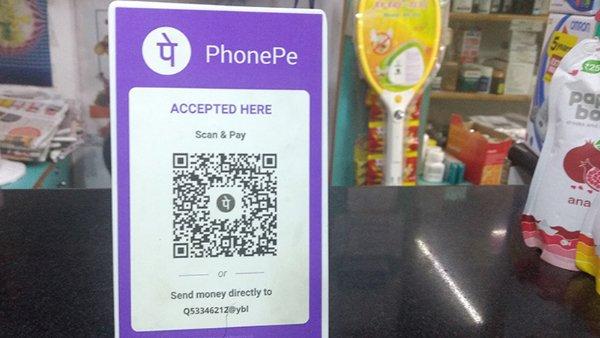 કોરોના સંકટમાં નોકરી શોધી રહેલા લોકો માટે ગુડ ન્યૂજ, PhonePeએ કાઢી બંપર ભરતી
