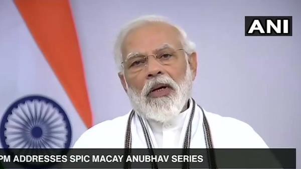 સંગીત એક ભારત શ્રેષ્ઠ ભારતના આદર્શોને કરી રહ્યું છે સશક્ત: પીએમ મોદી