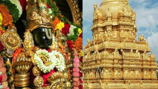 તિર્થયાત્રીઓ માટે 11 જૂનથી તિરુપતિ બાલાજી મંદિર ખુલશે, ગાઇડલાઇન જાહેર
