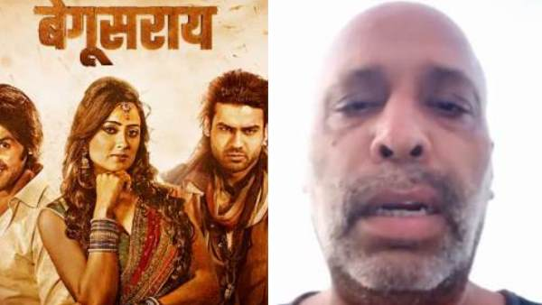 Begusarai Actor Rajesh Kareer Emotional Video Viral In Which He Pleads For Money Due To Money Crisis