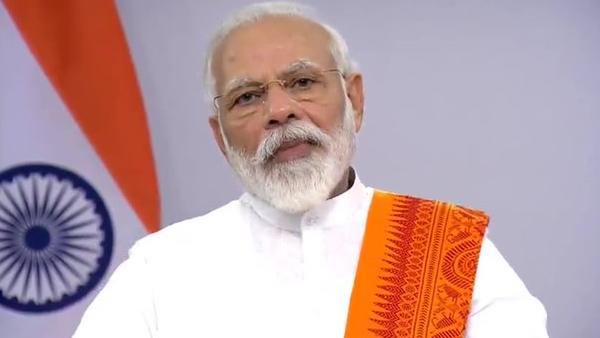 PM મોદી ભારત-ચીન સીમા વિવાદ વચ્ચે આજે કરશે સર્વપક્ષીય બેઠક