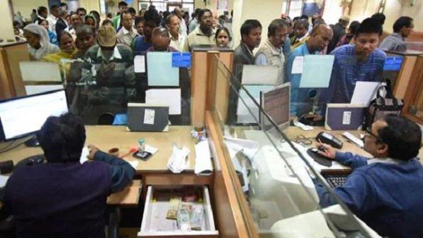 Bank Of Maharashtra Axis Bank Kotak And Rbl Bank Made Changes In Their Minimal Balance Rule