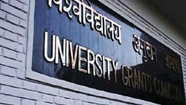 Final Year Exams: દેશની 755 યુનિવર્સિટીઓએ મોકલ્યો જવાબ, UGCએ પરીક્ષાને ગણાવી જરૂરી