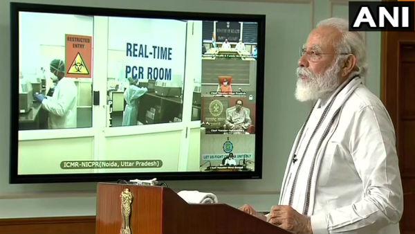 PM મોદીએ ICMRની ત્રણ હાઈટેક લેબનુ કર્યુ ઉદઘાટન, બોલ્યા - કોરોનાની લડાઈમાં મળી નવી તાકાત