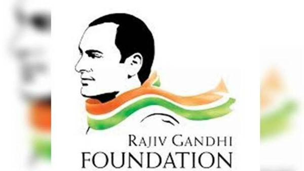 કેન્દ્રીય ગૃહમંત્રાલયનો નિર્ણય, રાજીવ ગાંધી ફાઉન્ડેશન સહિત 3 ટ્રસ્ટની લેવડ-દેવડની થશે તપાસ
