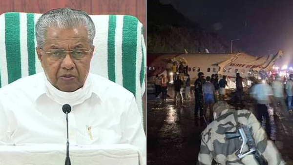 Kerala Plane Crash Cm Announced 10 Lakh Compensation To The Family Of Dead Person
