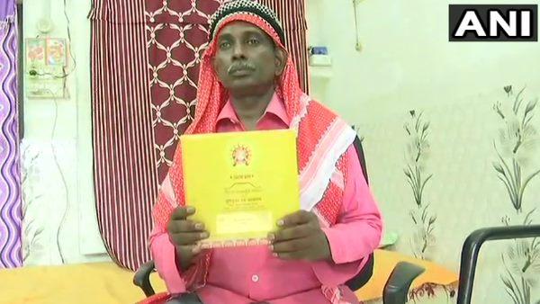 રામ મંદીર ભુમી પુજન: ઇકબાલ અંસારીને મળ્યું પહેલું નિમંત્રણ