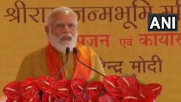 રામ મંદીર: પીએમ મોદીએ દેશને કર્યો સંબોધિત, જાણો મુખ્ય વાતો