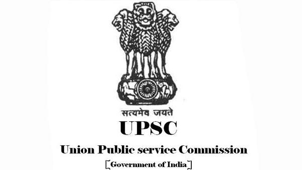 Civil Services Exam- India: આ 829 ઉમેદવારોએ સફળતાપૂર્વક UPSC પરીક્ષા પાસ કરી, જુઓ આખી યાદી