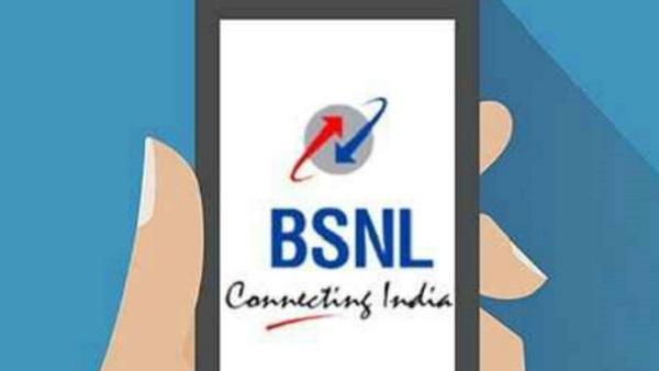 BSNLનો બ્રોડબેન્ડ પ્લાન લૉન્ચ, 300 Mbps સુધીની સ્પીડ મળશે