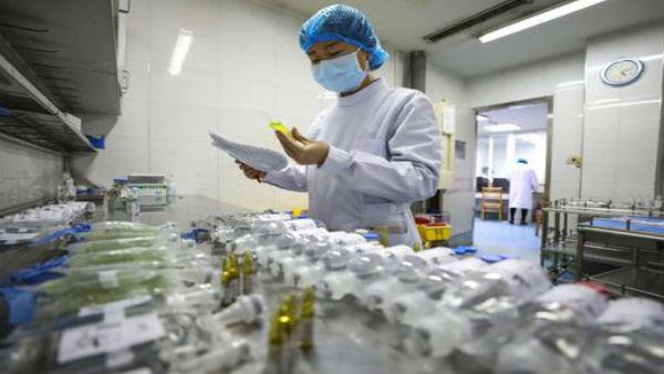 Corona Vaccine: આ કંપનીએ કોરોના વેક્સીનનું ટ્રાયલ અધવચ્ચે જ રોક્યું