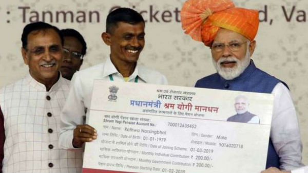 PM-SYM Yojana: મોદી સરકાર દર મહિને 3000 રૂપિયા આપી રહી છે, જાણો યોજના વિશે