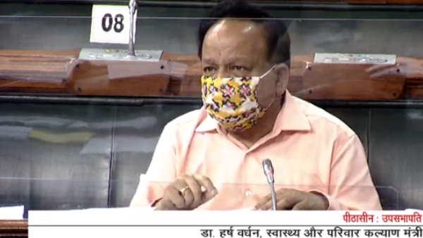 ભારતમાં ક્યારે ઉપલબ્ધ થશે કોરોના વેક્સીન, આરોગ્ય મંત્રીએ રાજ્યસભામાં આપી માહિતી