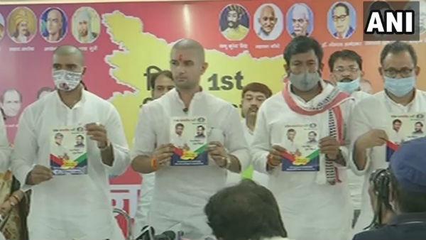 Bihar Elections 2020: એલજેપી અધ્યક્ષ ચિરાગ પાસવાને જારી કર્યો ચૂંટણી ઢંઢેરો
