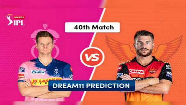 રાજસ્થાન સામે હૈદરાબાદનો આજે મુકાબલો, જીતવા માંગતા હોવ તો આવી બનાવો Dream 11 ટીમ