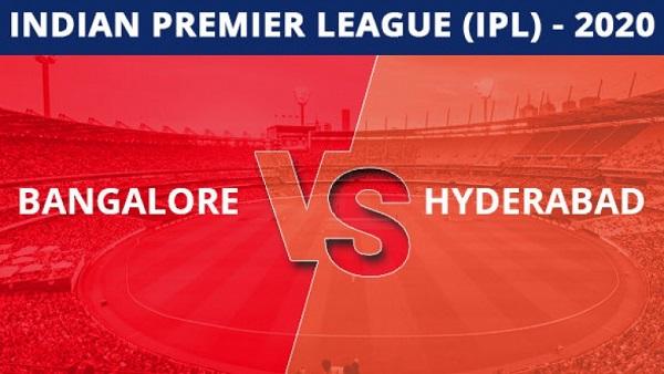 IPL 2020 RCB vs SRH: હૈદરાબાદની શાનદાર બોલીંગ, બેંગલોરે બનાવ્યા 116 રન