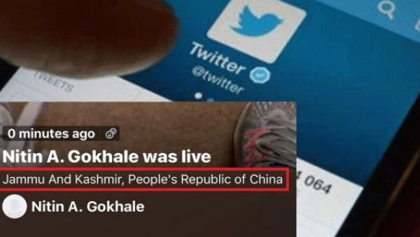 લદાખને ચીનમાં બતાવવા બદલ ભારતે ટ્વીટર સીઇઓને લખી કડક ચિઠ્ઠી, આવ્યો આ જવાબ