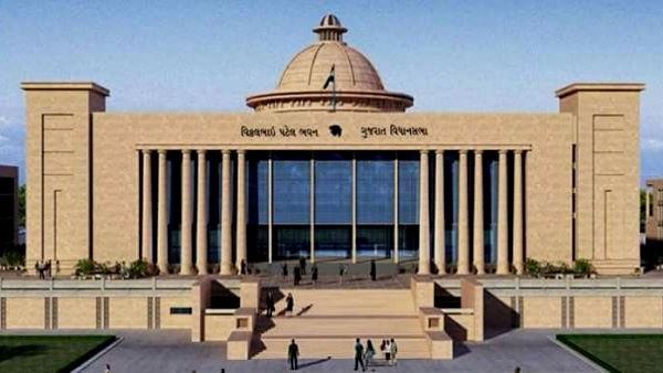 ગુજરાત વિધાનસભામાં પાસ થયુ ટ્રિપલ આઈટી બિલ, જાણો લાભ
