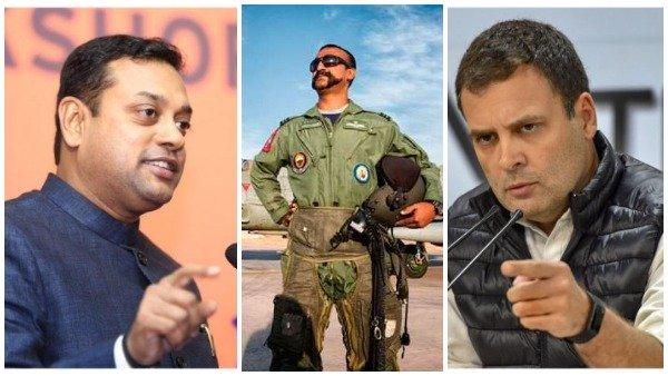 ભારતના ડરથી અભિનંદનની મુક્તિ, BJP પ્રવકતાએ રાહુલ ગાંધી પર કર્યો કટાક્ષ