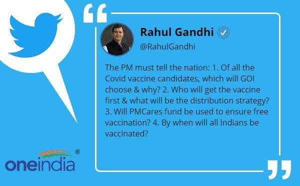 રાહુલ ગાંધીએ પીએમ મોદીને પુછ્યો સવાલ, કહ્યું- પ્રથમ કોને મળશે કોરોના વેક્સિન