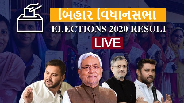 election live