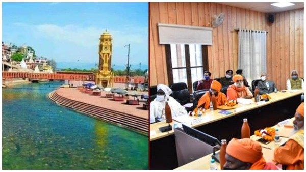 Kumbh Mela 2021: કોરોના કાળમાં હરિદ્વારમાં આયોજિત થશે કુંભ મેળોઃ CM રાવત