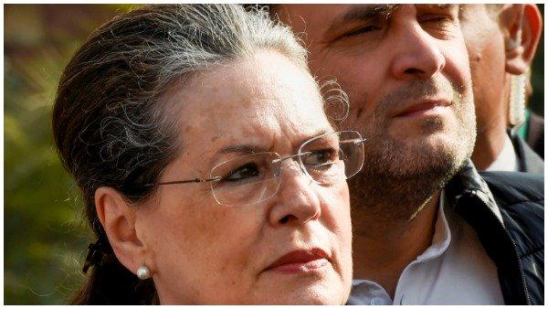 બિહાર ચૂંટણી-પેટા ચૂંટણીમાં હાર બાદ કોંગ્રેસની આજે બેઠક