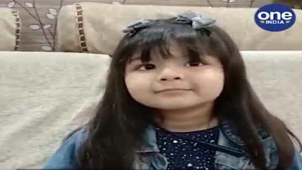 3 વર્ષની બાળ કલાકારે 'સડક 2' ફિલ્મમાં કામ કરી સુરતનુ નામ કર્યુ રોશન, જુઓ ઈન્ટરવ્યુ