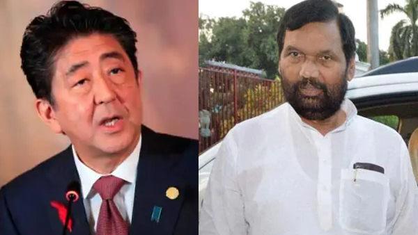 Padma Awards 2021: પદ્મ પુરસ્કારોની ઘોષણા, જાપાનના પૂર્વ પીએમને પદ્મ વિભૂષણ અપાશે