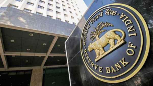 RBI Jobs 2021: ગ્રેડ B ઑફિસર્કસ માટે રિઝર્વ બેંકમા નોકરી નિકળી