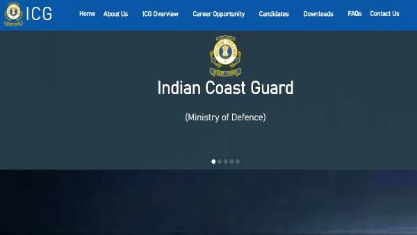 Indian Coast Guard recruitment 2021: 10મુ-12મુ પાસ માટે બંપર ભરતી, જાણો વિગત