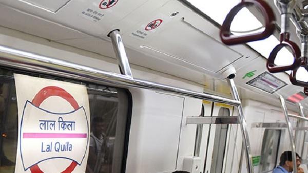 Delhi Metro Update: આજે પણ લાલ કિલ્લા અને જામા મસ્જિદ મેટ્રો પર એન્ટ્રી-એક્ઝીટ ગેટ બંધ
