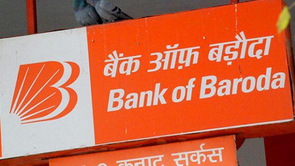 Bank of Barodaના ખાતાધારકો 1 માર્ચથી નહિ કરી શકે લેવડ-દેવડ