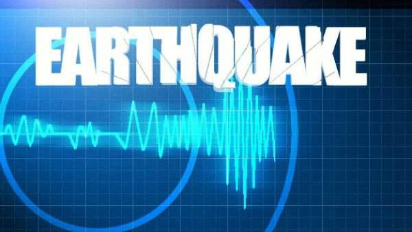 Earthquake: સિક્કિમમાં આજે સવારે 4.0 તીવ્રતાના ભૂકંપના ઝટકા