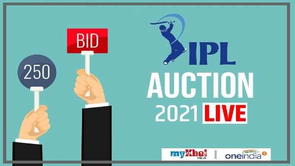 IPL Auction 2021 Live Updates: 292 ખેલાડી, 61 સ્લૉટ, આજે ચેન્નઈમાં થશે હરાજી
