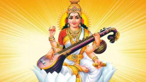 Basant Panchami 2021: વસંત પંચમી 16મી ફેબ્રુઆરીએ, જાણો પૂજા