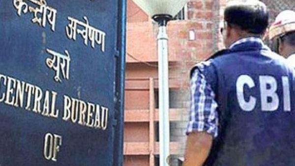 ભ્રષ્ટાચાર મામલે CBIએ સીજીએસટી અધિક્ષક સહિત 4ની કરી ધરપકડ