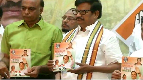 TamilNadu Election 2021: કોંગ્રેસે જાહેર કર્યો ચૂંટણી ઢંઢેરો