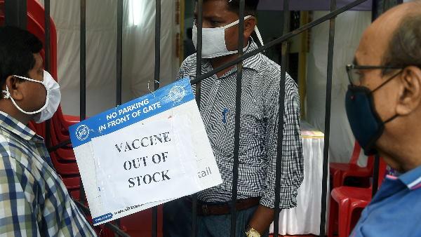 મહારાષ્ટ્રમાં 26 કેન્દ્રો પર વેક્સીનનો સ્ટૉક ખતમ, કેન્દ્ર ગુજરાતને વધુ ડોઝ આપતું હોવાનો આરોપ
