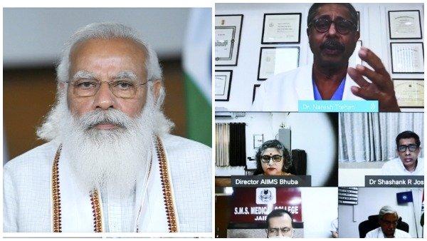 કોરોના સામે સૌથી મોટુ હથિયાર વેક્સીન છે, ડૉક્ટરો સાથે મીટિંગ બાદ PM મોદીએ શું કહ્યુ?