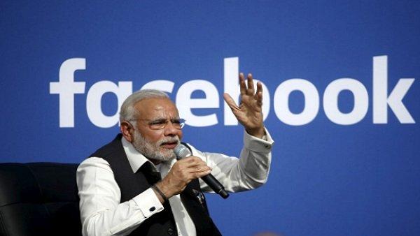 'PM મોદી રાજીનામુ આપો' હેશટેગને ફેસબુકે કર્યુ બ્લૉક