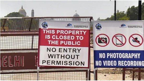 સેન્ટ્રલ વિસ્ટા પ્રોજેક્ટના ફોટો અને વીડિયો બનાવવા પર રોક, વિવાદો વચ્ચે સરકારે જારી કર્યો આદેશ