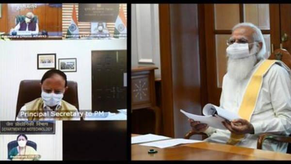 કોરોના સંક્રમણ અને રસીકરણ માટે PM મોદીએ કરી ઉચ્ચ સ્તરીય બેઠક